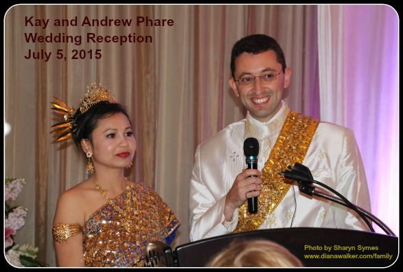 Kay and Andrew Phare Wedding Reception July 5, 2015
